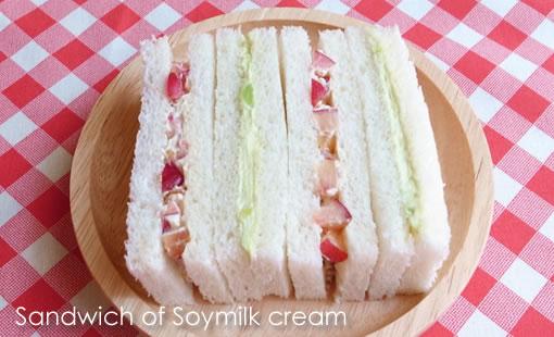 豆乳クリームのサンドイッチ