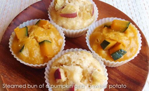 かぼちゃとさつまいもの蒸しパン