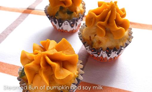 かぼちゃと豆乳の蒸しパン