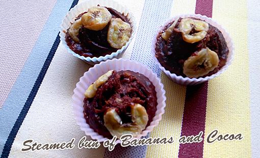 完熟バナナとココアの蒸しパン