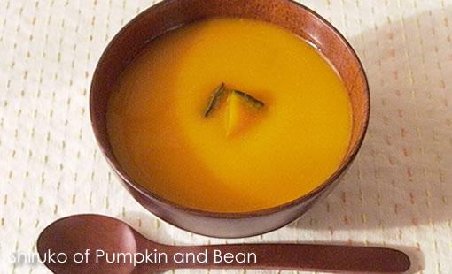 かぼちゃと豆のおしるこ