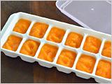 冷凍保存には製氷皿を使うと便利!